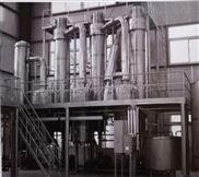 濃縮蒸發器
