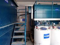电泳漆废水处理/废水设备工程/报价