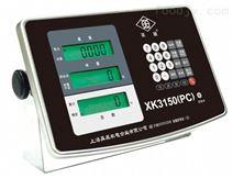 IP68防水计数电子秤