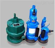 FQW系列煤矿用风动潜水泵厂家