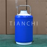 怒江天驰2升液氮罐多少钱