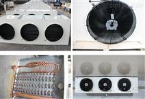 DL吊頂式高溫型冷風機
