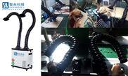 消除激光切割废气烟尘设备方法方案排烟风机