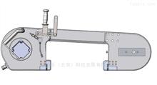 KSL49带式劈半锯