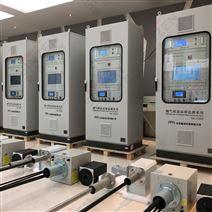 鐵合金超低cems在線監測煙氣系統