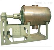 ZKG 型真空耙式干燥机