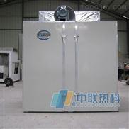 中联热科烘干设备加工中药材快速省电