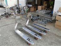 ccc2吨推行轻巧的不锈钢电子叉车称