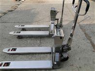 ccc转弯方便的电子秤定制 3吨不锈钢叉车称