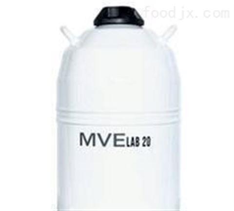 MVE进口液氮罐LAB30现货