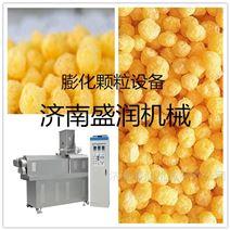 休閑膨化小食品生產線  玉米膨化球設備