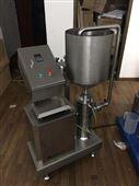 核桃飲品高速研磨剪切乳化泵