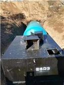 雪糕加工厂污水处理设备