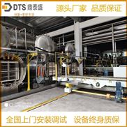 DTS-SJF-供应豆奶饮料喷淋杀菌锅,蛋白产品灭菌设备