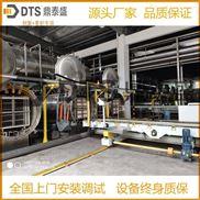 DTS-SJF-供應豆奶飲料噴淋殺菌鍋,蛋白產品滅菌設備