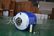 邵阳30升天驰低温储存液氮罐价格