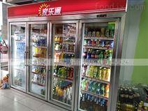 深圳什么地区厂家订购饮料冷藏柜