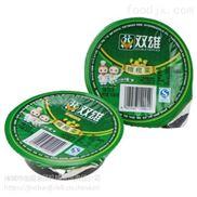 橄榄菜封碗真空包装封口机 酱菜气调包装机
