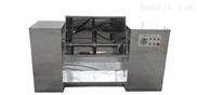 SDL槽型混合机