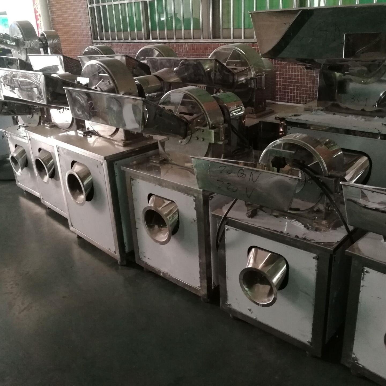广州新型高能粉碎机 白糖高效打粉机