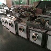 GN-28广州新型高能粉碎机 白糖高效打粉机
