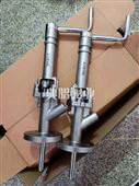 沥青取样器|柱塞式取样阀
