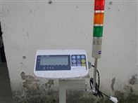 GTC-YH滚轮电子秤 150kg带三色提示灯滚筒秤