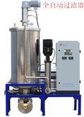 世紀源高精度全自動自清洗殺菌過濾器
