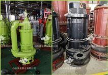 苏州无堵塞煤渣泵 坚固实用矿粉泵
