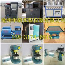 混凝土含气量测定仪/商混站试验仪器