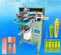 塑料瓶丝印机化妆瓶滚印机玻璃瓶丝网印刷机