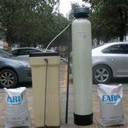 洛阳直销4吨工业锅炉软化水处理设备