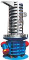 输送机提升输送设备 垂直振动螺旋提升机