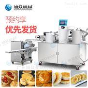 云南小吃全自动鲜花酥饼机厂家直销