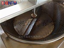 油炸雞腿圓形自動攪拌油炸鍋