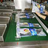 供应海产品真空包装机