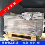 坤泰DZ-600/2S真空包装机