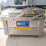 不锈钢液体真空包装机