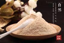 養生膨化燕麥麩皮加工設備