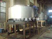 发泡剂专用旋转闪蒸干燥机