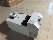 柯意菱工业超声波加湿器
