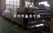 专业提供虾壳烘干机生产