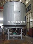 碳酸锶专用盘式干燥机