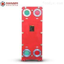 台湾拉絲機潤滑油冷卻配套設備用板式換熱器