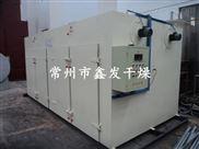 隧道式热风循环烘箱