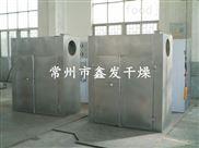 桂圓專用熱風循環烘箱、桂圓烘干箱