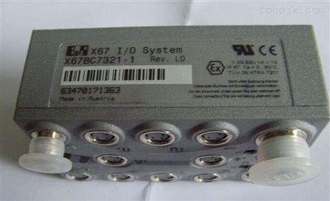 8LSA25.R0060D200-0贝加莱电机