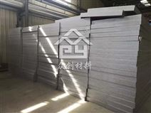 常州HKS樓地面保溫隔聲板批發廠家