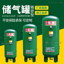 空壓機精密儲氣罐 后處理 儲罐