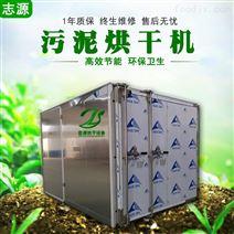 空气能箱式污泥烘干机为治理工作神助攻
